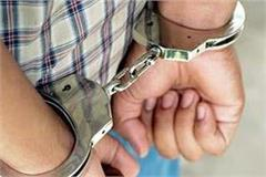 4 gangster arrested