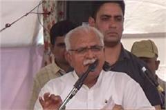 cm says kuldeep bishnoi is not entitled to fruits of bhajan lal good deeds