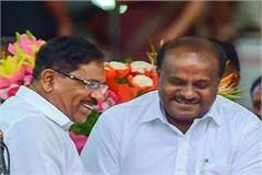 karnataka an angry minister will get the new department
