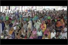 inelo did jail bharo movement in ballabgarh warehouse