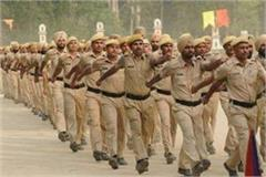 remaining one day for application of haryana police recruitment