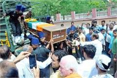 himachal s son reached home wrapped in a tricolor
