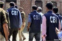 bribe case cbi will inquiry of bank accounts of ed officer