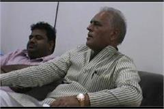 karan dalal told vij to adulating congress and inld