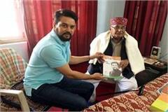 anurag met from jp nadda s father