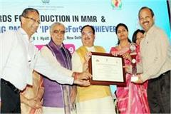 himachal number one in prime minister safe maternity campaign