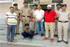 police team reached nahan with absconding prisoner