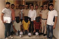 gangster rajesh bharti friends was involved in serial robbery three arrested