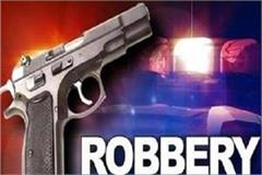 unknown robbed bank manager s car at the tip of pistol