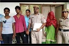 police solve the case of blind murder