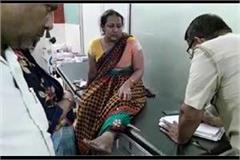 woman was shot in suspicious circumstances rohtak pgi refer