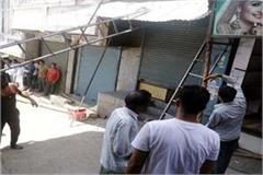 action of city council on encroachment seized goods of 10 shopkeepers