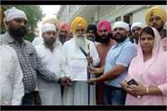 demand for summoning shri akal takht on captain s false oath of gutka
