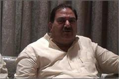 anil vij and dhankar bad mark on pride of haryana says abhay chautala