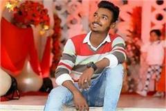youth shot dead in amritsar