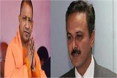 yogi sarkar will take up the expenses of late asp rajesh sahnis family