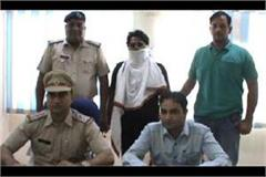 crook demanded rs 5 lakh ransom on parole who got life imprisonment