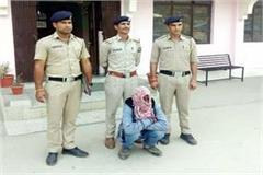 the accused did disclosure rape was done here from foreign girl