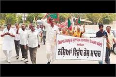 farmers  jattsabandi march against drug addicts