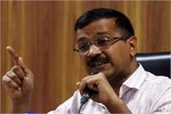 arvind kejriwal is a big target on adityanath said do not handle taj mahal