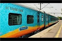 jammu sealdah hamsafar express to run from today