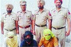 3 smugglers arrested with liquor bottles and one lakh 40 thousand cash