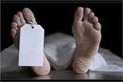 the body of the person recovered in mysterious circumstances