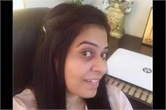minti kaur arrested