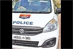 pcr pursuing smuggler attack on personnel