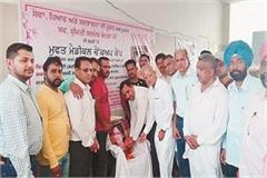 camps are a plausible camp varindra chaudhary