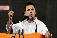 congress president rahul gandhi on two day visit to amethi
