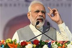 up pm modi to visit varanasi today pm will address the public meeting