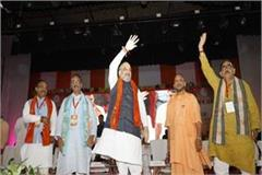 congress gives 4th generation opposition united with modi s fear shah