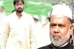 haji iqbal and brother mlc mahmood put gangster act son arrested