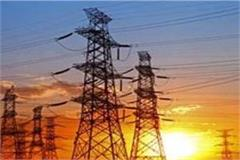 new grid will be made to free the power cuts