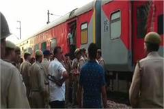 news of bomb in the delhi howrah capital search train in ghaziabad