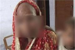 wife refuses sex with another hapless husband has done such a situation