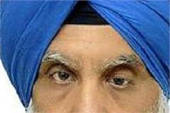 pro satwinder singh appointed new chairman of pollution control board