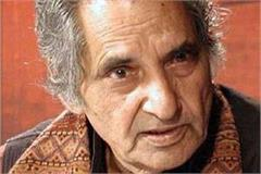 cm yogi and governor sadness of the death of poet gopal das neeraj