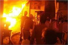 fire at mandi district home 5 killed