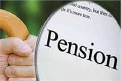 hearing on husband s husband s pension on august 24