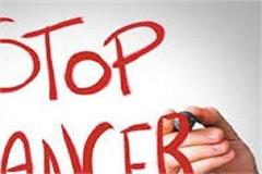 treatment of all cancer patients in ambala
