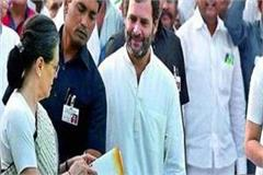 no tax for those under 35 congress mulls for 2019 manifesto