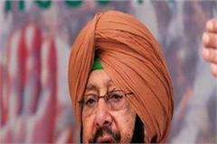 cm amarinder want support from haryana himachal and rajasthan