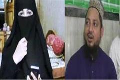 halala against 3 divorce voiceless nida s hookah water closure