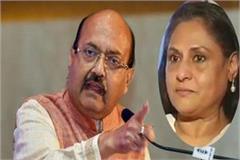 amar singh targets jaya bachchan in mandsaur gangrape case