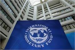 imf reduces india growth rate