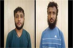 2 terrorists arrested in noida court sent on 5 day transit remand