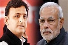akhilesh targets modi said country should have a new prime minister