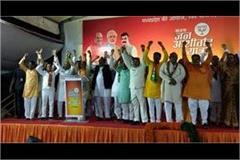 shivraj plagued the congress during the janashardwar yatra
